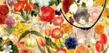 """A flower boy's mansion """"KARAN"""""""