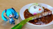 Hatsune Miku 39 Curry from Miku Café
