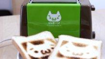 """Emoticon Cat """"NUKO"""" Toaster"""