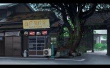 Mikado Bread Store