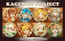 Kagerou Project