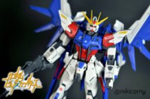 Build Strike Gundam