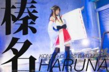 Haruna [Kantai Collection]