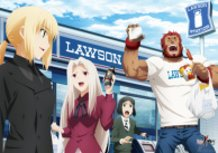 Welcome to Lawson♪
