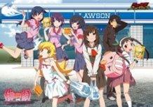 Monogatari Series × Lawson campaign