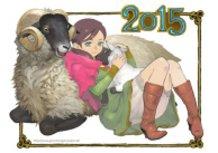 Sheep year