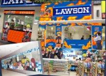 the Naruto × Lawson tie-up campaign
