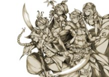 Five Siblings of the Desert