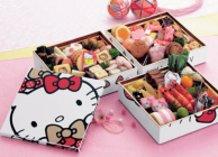 Hello Kitty New Year's Bentos