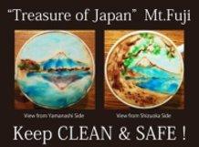 "World Heritage Site ""Mount Fuji"""