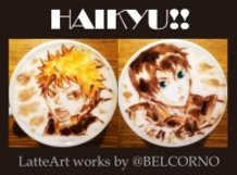 Latte Art [Haikyu!!]