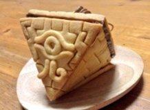 Millennium Puzzle Cookie