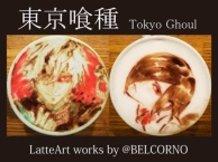 Latte Art [Tokyo Ghoul]