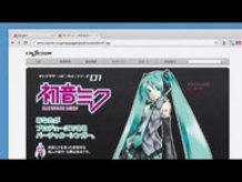 Google Chrome: Hatsune Miku