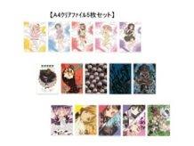 Ichiban Kuji Premium Puella Magi Madoka Magica