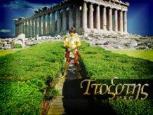 SAINT SEIYA:Aiolos