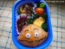 Soreike! Anpanman ☆ Currypanman