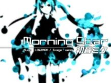 """Morning Star"" by Hatsune Miku"