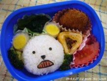 One Piece☆Heart Pirates Sailor Bepo
