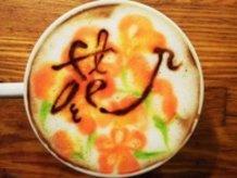 Flower  ~The art of Latte calligraphypenmanship~