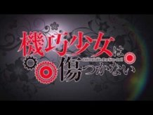 """Unbreakable Machine-Doll"" Promotional Video Revealed!"