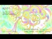 """Sora Yuizuki 1st Album """"philos*sophia"""" Promo"""