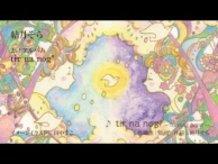"Sora Yuizuki 2nd Album ""tir na nog*"" Promo"