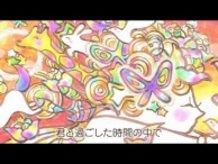 """Sora Yuizuki """"Stopped Clock (Short Version)"""""""