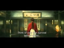 Rurouni Kenshin: The Great Kyoto Fire Arc/The Last of a Legend Arc Trailer