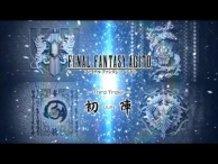 Final Fantasy Agito Trailer - UIJIN