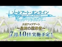 PS Vita Sword Art Online: Hollow Fragment Update Announcement PV