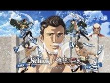 Schick × Attack on Titan Campaign Original Movie