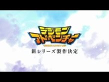 Digimon Adventure 15th Anniversary Project