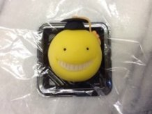 Korosensei (Assassination Classroom)
