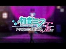 Hatsune Miku: Project DIVA F GameStop pre-order comes with Neru, Haku, and Teto!