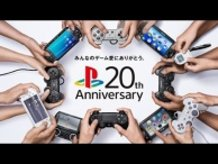 PlayStation 20th Anniversary Special Thank You Video