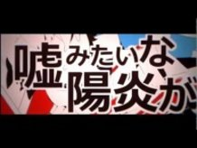 [Jin] Kagerou Daze [MV]