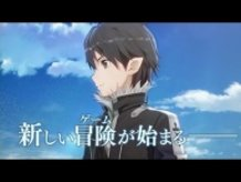 Sword Art Online Teases For March 2015 Game: -Lost Song-