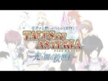 Tales of Asteria -Savior of Light and Darkness- Smartphone Game Released