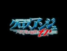Cross Ange: Rondo of Angels and Dragons tr. PS Vita Game Announced for Spring 2015