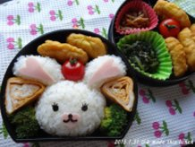Mofy the Rabbit