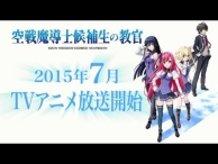Kuusen Madoushi Kouhosei no Kyoukan Streams Trailer for Summer Broadcast
