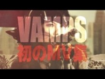 VAMPS−HISTORY-The Complete Video Collection 2008-2014 60-Second Spot