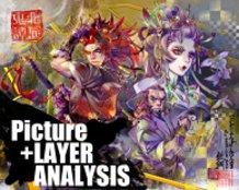 LAYER ANALYSIS of RAKUGAKI 11pics