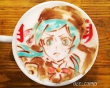 "Miku Hatsune from ""Love Trial"""