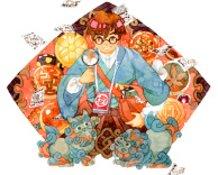 Sweets Otaku