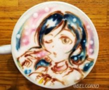 Latte Art [Nozomi Tojo] Love Live!