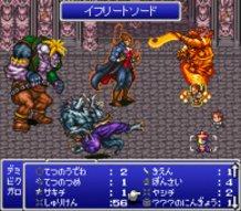 FinalFantsy × Darkstalkers