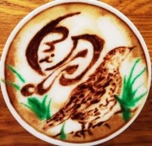 Bird ~The art of Latte calligraphypenmanship~