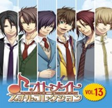 "Still Collection: ""Hakuoki"" Series, ""Amnesia"" Series, and More"